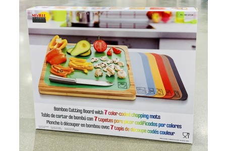Seville Classics Bamboo Cutting Chopping Board with Removable Cutting Mats