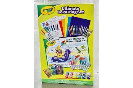 Crayola 98 Piece Ultimate Colouring Set