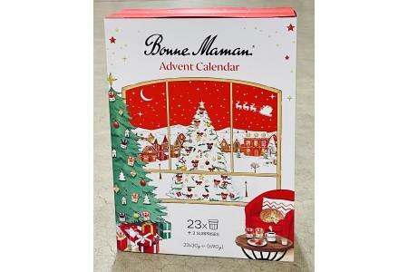 Bonne Maman 2021 LIMITED EDITION Advent Calendar with 23 Mini Fruit Jam Spreads