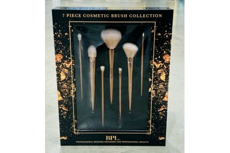 Cosmetic Make Up Brush Set 7 Pieces Limited Edition Beauty Professional