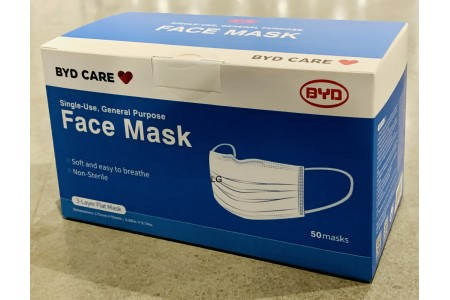 BYD Care 50 Triple Layer General Purpose Single Use Face Masks Coverings